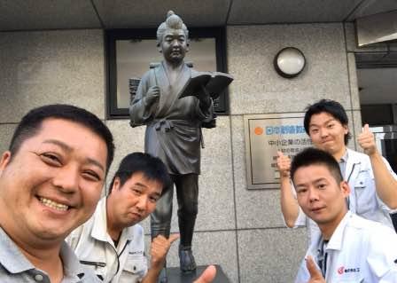 日本創造教育研究所